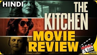 THE KITCHEN : Movie Review [Explained In Hindi]