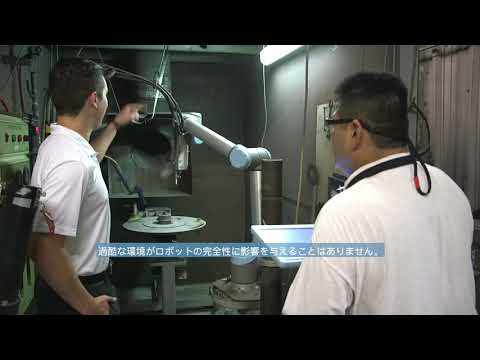 Maintenance free cobots operate in harsh environment - Japanese subs