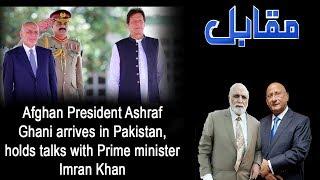 MUQABIL With Haroon Ur Rasheed | 27 June 2019 | Zafar Hilaly | Alina Shigri | 92NewsHDUK