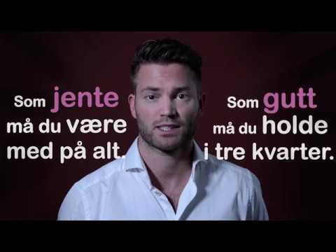 Eirik Husby Sæther - Pornomania