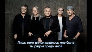 Soldier Of Fortune (перевод песни на русский язык)