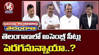 Special Discussion On BJP Focus On Delimitation Of Constituencies | Good Morning Telangana|V6 Telugu
