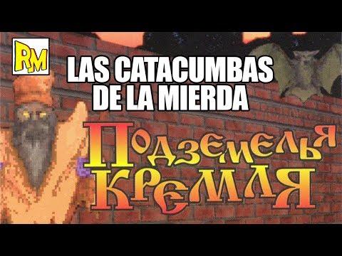 Retromierdas #98: Подземелья Кремля (Dungeons of Kremlin)
