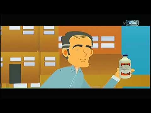 الجدعان | الحلقة الكاملة 26 ابريل  مع محمد غانم