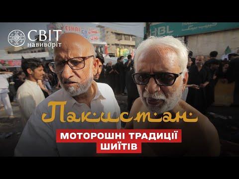 Как шииты почитают память Хуссейна на массовых мероприятиях