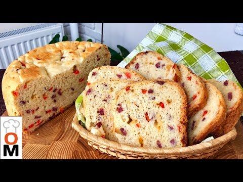 Хлеб-Пицца Когда Обычный Хлеб Надоел | Pizza Bread Recipe | Ольга Матвей