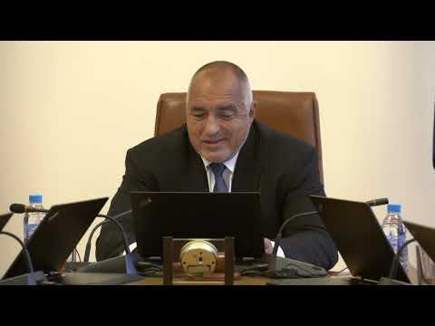 Бойко Борисов: Изчисленията на АИКБ показват значително изсветляване на икономиката в България