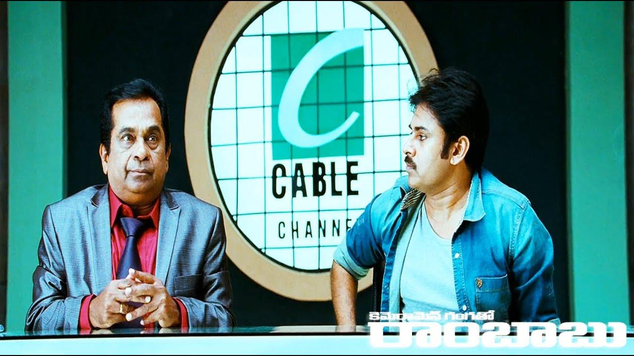 Brahmanandam News Reading Scene - Cameraman Gangatho Rambabu
