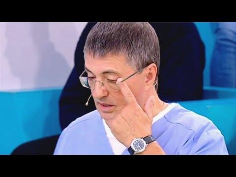Болезнь Виллебранда и кровь в моче | Доктор Мясников photo