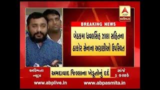 Former Congress member Alpesh Thakor to join BJP,