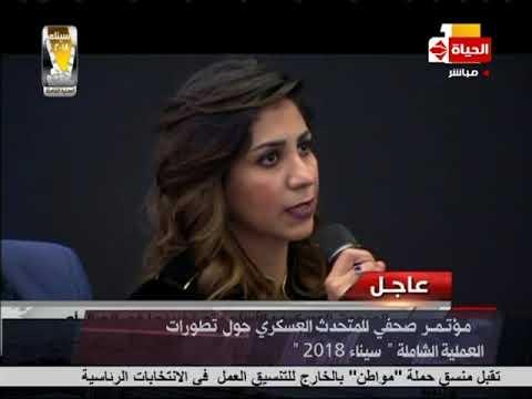 سيناء 2018 - المتحدث العسكري يرد على انتقال العناصر الإرهابية من حياة الأنفاق إلى الحياة بالجبل