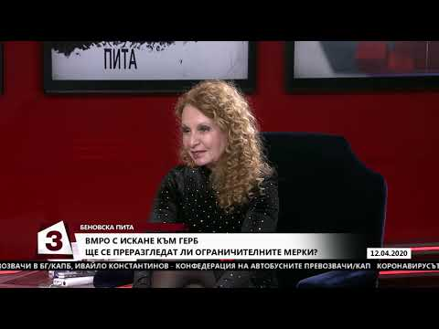 """""""Беновска пита"""" на 12.04.2020 г.: Гост е Александър Сиди"""