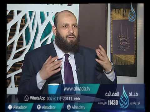 أهل الذكر | الشيخ عادل العزازي في ضيافة أحمد نصر 29-3-2017