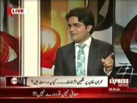 Imran Khan On Assets Of Veena Malik