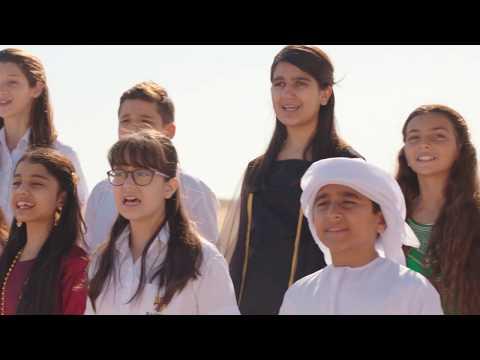 World sings the UAE's national anthem   Expo 2020 marks UAE National Day