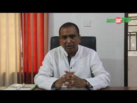 Ali Azam MP  -আলী আজম MP replied to  AmarMP.com