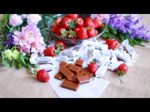 ИРИСКИ «Клубника со Сливками»  Рецепт карамельных конфет с клубникой.