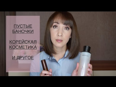 Пустые баночки [Dr.Pepti, Bor-Tox Medi Peel, Hanyul, Vprove, Image Skin Care, Clarins] photo
