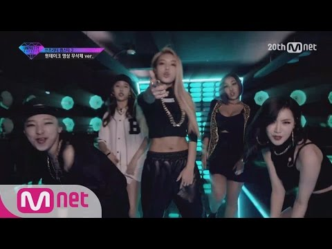 Don't Stop (Feat. Unpretty Rapstar 2)