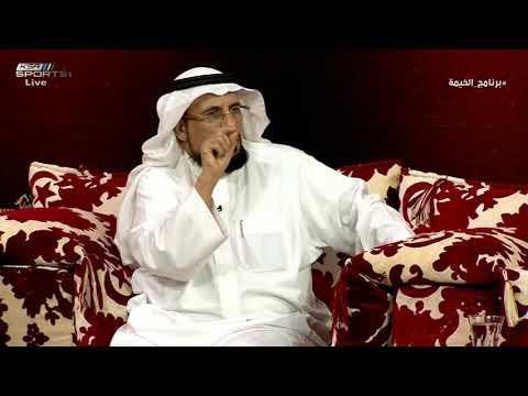 صالح الحمادي - إدارة الازمات تأتي في الكوارث وهيئة الرياضة أعلنت عن 900 مليون ديون #برنامج_الخيمة