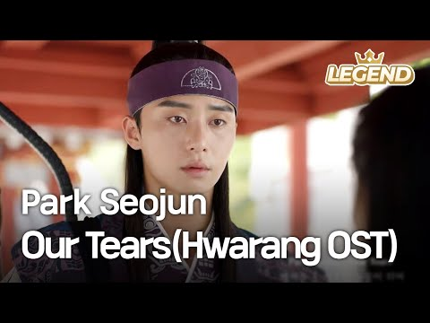 Our Tears (OST. Hwarang)