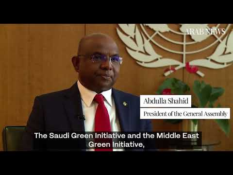 Part 3   Climate and women's rights high on agenda for new UN General Assembly chief Abdulla Shahid