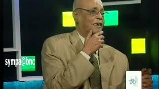 برنامج اغاني واغاني 2012 الحلقة 11