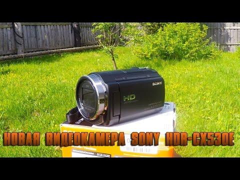 Видеокамера Sony HDR-CX530E - default