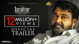 Video Trailer Lucifer