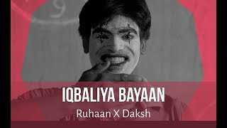 Iqbaliya Bayaan   Music Video - ucanmailrb , Devotional