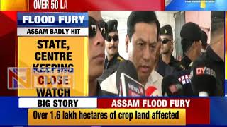 Assam CM Sarbananda Sonowal reviews flood situation in Barak Valley