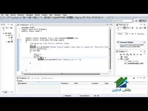 Java programming SE Level 1| Aldarayn Academy | Lec 9