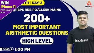 IBPS RRB PO/CLERK MAINS 2019 - Maths - 200+ Important Word Problems