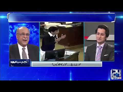 Why KPK Government Confused on Aurat March?