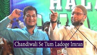 Imran Qureshi Chandiwali Speech | Asaduddin Owaisi | Mumbai | MIM News Express