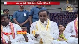 LIVE : CM KCR Inspects Yadagirigutta Temple | Maha Sudarshana Yagam | Raj News