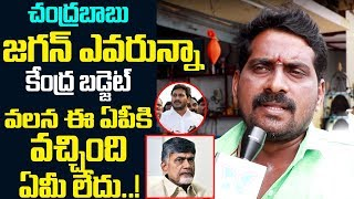 AP Public Fires On Central Govt Not Considering Special Status Issue   Budget Session 2019
