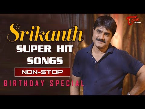 Srikanth Super Hit Songs Video JukeBox | Srikanth Birthday Special | TeluguOne
