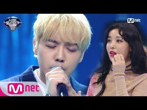 I Can See Your Voice 5 2014년에 데뷔했던 JYP 주차장 관리자 '눈의 꽃' 180302 EP.5 - UCepUWUpH45hRTi-QePdq1Bg