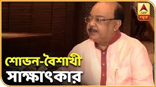 Interview with Shovan Chatterjee and Baishakhi Banerjee after they joined BJP