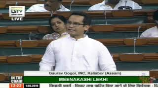 Gaurav Gogoi's Remarks | The Insolvency and Bankruptcy Code Amendment Bill, 2019