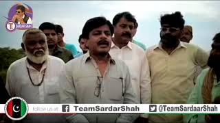 Sardar Ali Shah Samhon Kenh Ji Majal Behando | Election Campaign Song-2018
