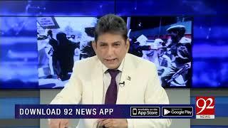 JAWAB CHAHYE With Dr Danish   7 August 2019   Gen(r) Ejaz Awan   Naeem Khalid Lodhi   TSP