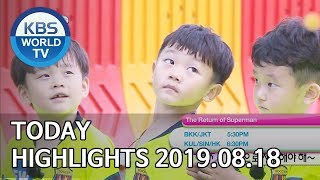 Today Highlights-Boss in the Mirror/The Return of Superman/Mother of Mine E83-84[2019.08.18]