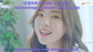 EXO - paradise myanmar sub (Boys over flower OST cover)
