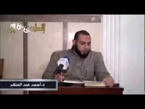 مدارسة عامة لسورة المائدة ( الجزء الأول ) د. أحمد عبد المنعم