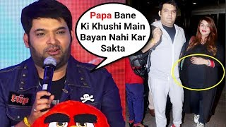 Kapil Sharma Cute And Emotional Reaction On Wife Ginni Chatrath Pregnant