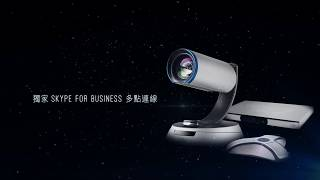 Orbit SVC 宣傳影片
