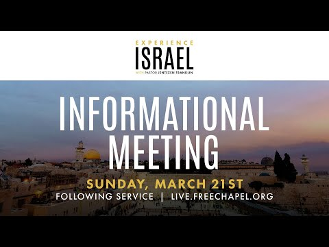 Experience Israel 2021 Interest Meeting