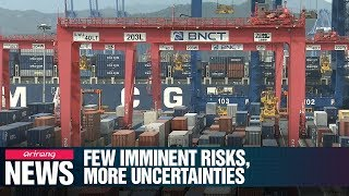 Japan's removal of S. Korea from its whitelist will lead to few imminent risks: Goldman Sachs